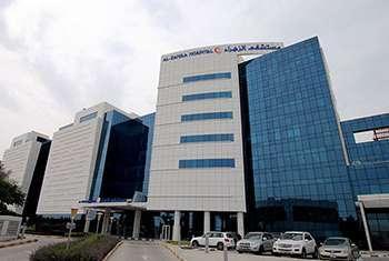 Al Zahra Hospital